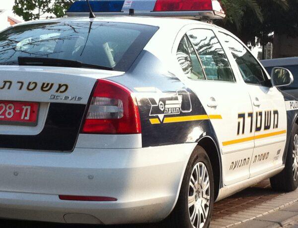 כוח משטרתי מיוחד נאבק באלימות בדרום