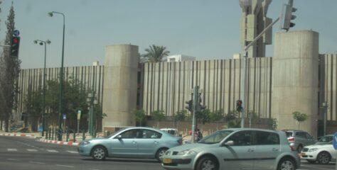 תקציב עיריית באר שבע לשנת 2021 -2 מיליארד שקלים